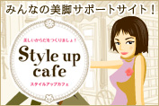 Style up Cafe